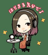 Hara Yumi's MaruMaru Radio Stamp sticker #83316