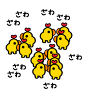 Collection! Mr. Animal sticker #83543