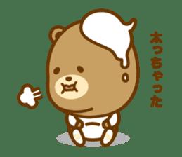 CREAM BABY BEAR sticker #83571