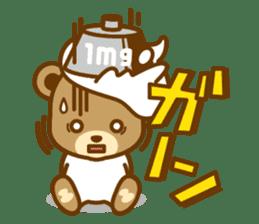 CREAM BABY BEAR sticker #83578
