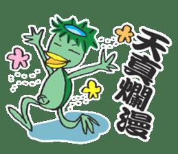 Language culture of cool Japan sticker #83836