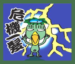 Language culture of cool Japan sticker #83837