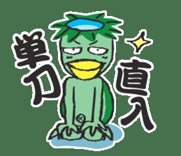 Language culture of cool Japan sticker #83842
