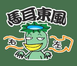 Language culture of cool Japan sticker #83844