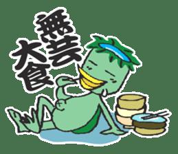 Language culture of cool Japan sticker #83845
