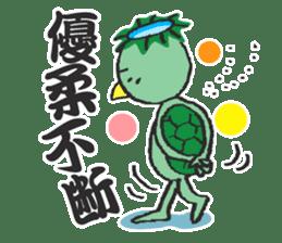 Language culture of cool Japan sticker #83846