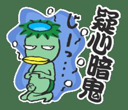 Language culture of cool Japan sticker #83847