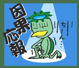 Language culture of cool Japan sticker #83849