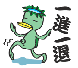 Language culture of cool Japan sticker #83851