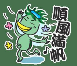 Language culture of cool Japan sticker #83853