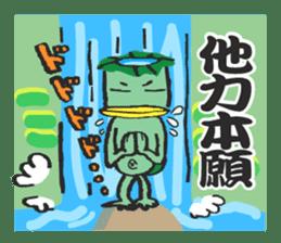 Language culture of cool Japan sticker #83855