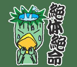 Language culture of cool Japan sticker #83857