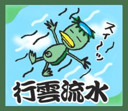 Language culture of cool Japan sticker #83858