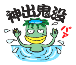 Language culture of cool Japan sticker #83859