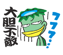 Language culture of cool Japan sticker #83860