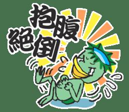 Language culture of cool Japan sticker #83861
