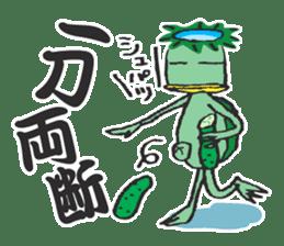 Language culture of cool Japan sticker #83869