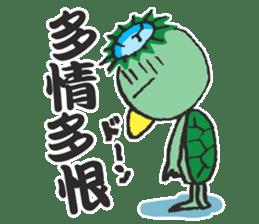 Language culture of cool Japan sticker #83870