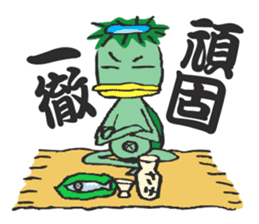 Language culture of cool Japan sticker #83871