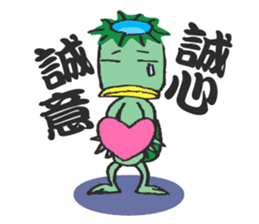 Language culture of cool Japan sticker #83873