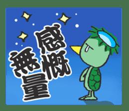 Language culture of cool Japan sticker #83874