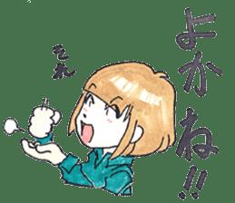 hakata girl and kitakyu boy sticker #83958