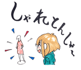 hakata girl and kitakyu boy sticker #83959