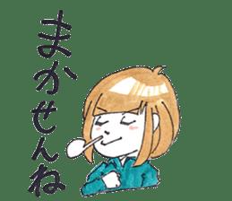 hakata girl and kitakyu boy sticker #83961