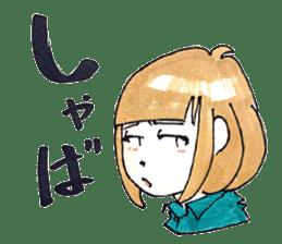 hakata girl and kitakyu boy sticker #83962