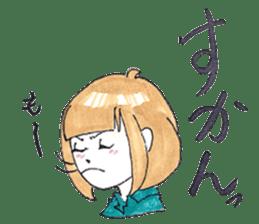 hakata girl and kitakyu boy sticker #83963