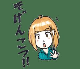 hakata girl and kitakyu boy sticker #83965