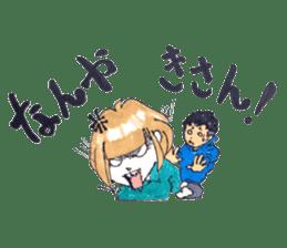 hakata girl and kitakyu boy sticker #83967