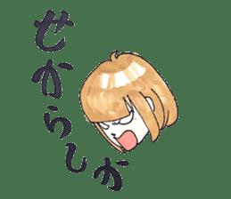hakata girl and kitakyu boy sticker #83969