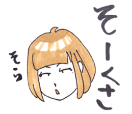 hakata girl and kitakyu boy sticker #83970