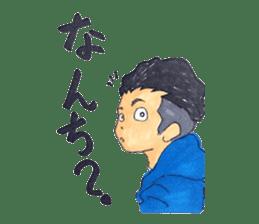 hakata girl and kitakyu boy sticker #83975