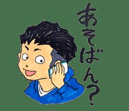 hakata girl and kitakyu boy sticker #83976