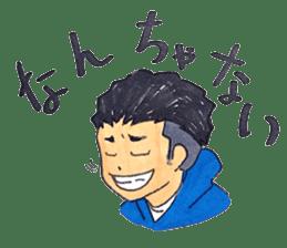 hakata girl and kitakyu boy sticker #83977