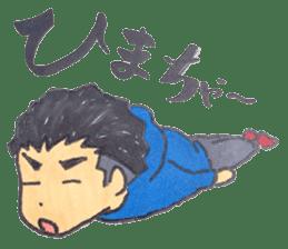 hakata girl and kitakyu boy sticker #83978