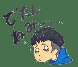 hakata girl and kitakyu boy sticker #83982