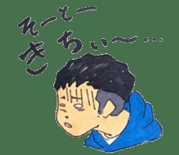 hakata girl and kitakyu boy sticker #83983