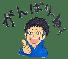 hakata girl and kitakyu boy sticker #83985