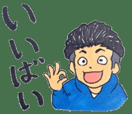 hakata girl and kitakyu boy sticker #83988