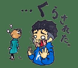 hakata girl and kitakyu boy sticker #83991