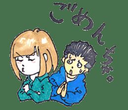 hakata girl and kitakyu boy sticker #83993