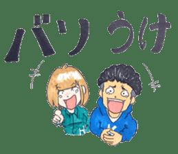 hakata girl and kitakyu boy sticker #83994