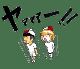 hakata girl and kitakyu boy sticker #83995