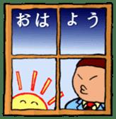 Pooo-yan. sticker #83916