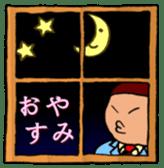 Pooo-yan. sticker #83918
