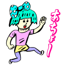 [funny characters] sticker #84053