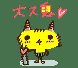 IKKI-ICHIYU sticker #84076